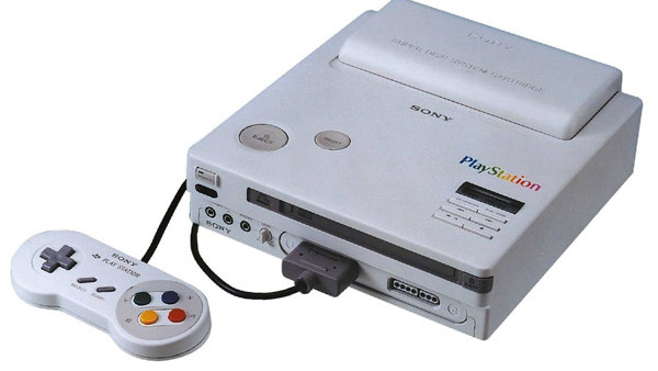 10 Most Infamous Unreleased Gaming Consoles