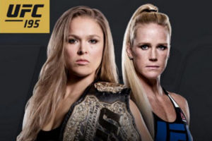 rousey holm