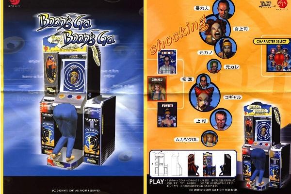 12 Bizarre Japanese Video Games You Wont Believe Exist-2099
