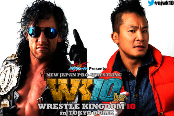 Image result for kenny omega vs kushida wrestle kingdom 10