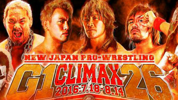 New Japan Pro Wrestling NJPW CG1 Climax