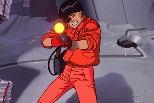 Akira gun