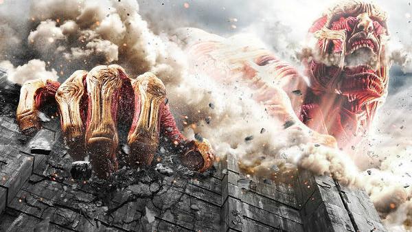 Attack On Titan Wall