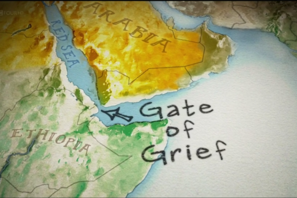 Gate Of Grief Africa