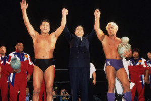 Antonio Inoki Ric Flair Collision In Korea