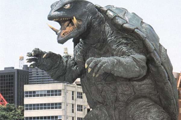 Gamera Monster