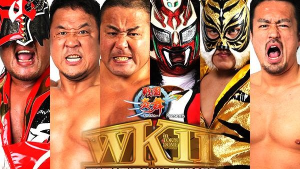 10 Early Predictions For NJPW Wrestle Kingdom 12 – Page 2