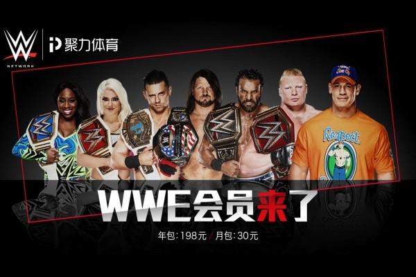 WWE Network China