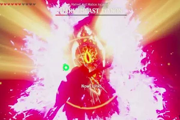 Zelda Breath Of The Wild Dark Beast Ganon Ending
