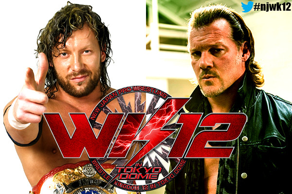 Image result for kenny omega vs chris jericho