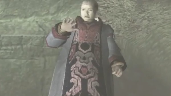 shadow of the colossus lord emon
