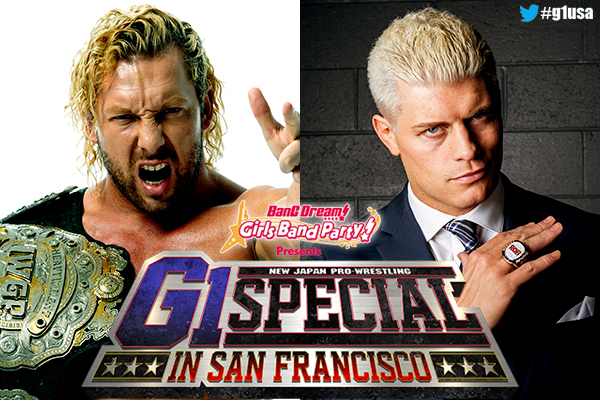 10 booking steps for kenny omega as iwgp heavyweight. Black Bedroom Furniture Sets. Home Design Ideas