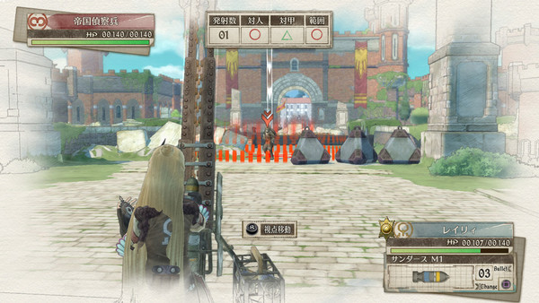 Valkyria Chronicles 4 Grenadier