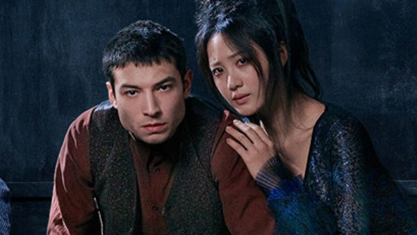 Fantastic Beasts The Crimes Of Grindelwald Maledictus Claudia Kim Ezra Miller