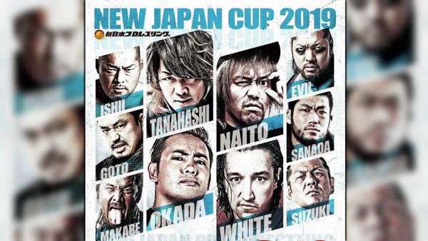 New Japan Cup 2019