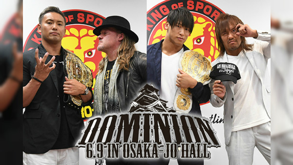 NJPW Dominion Press Conference
