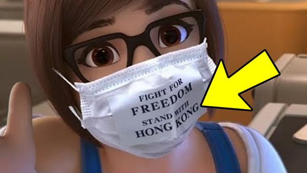 Overwatch hong kong