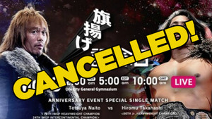 11 NJPW Shows Cancelled Due To Coronavirus