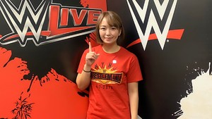 Top Japanese Joshi Star Travelling To USA For WWE Signing