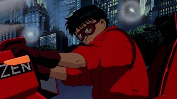Akira Header