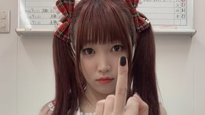 Maki Itoh - 5 Quick Facts About The Fired Idol